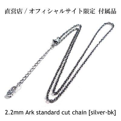 画像5: birth circle|Ark silver accessories(アークシルバーアクセサリーズ)