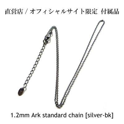 画像5: [クロスネックレス] バースクロス(アンティークシルバー)|Ark silver accessories(アークシルバーアクセサリーズ)