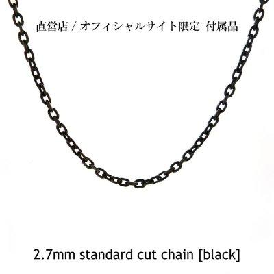 画像5: 【スターペンダント】 starlight pendant(ブラック&ワインレッド)|Ark silver accessories(アークシルバーアクセサリーズ)
