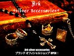 シルバーアクセサリーArk silver accessories 公式通販サイト