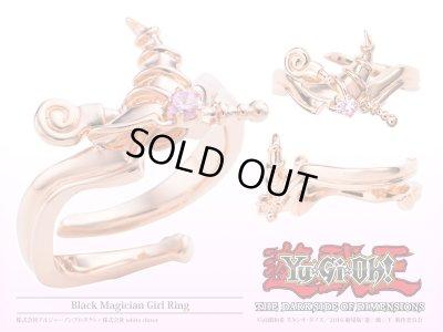 画像1: [販売終了] 遊戯王 ブラック・マジシャンガールリング / 劇場版「遊☆戯☆王」公式シルバーアクセサリー