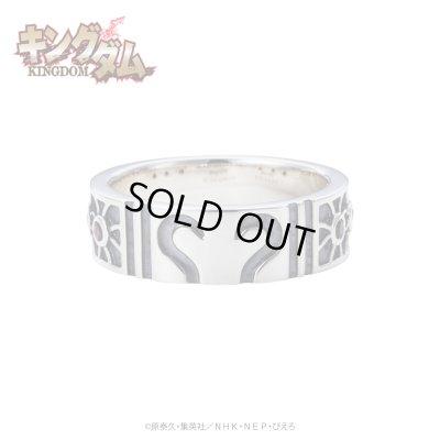[キングダム グッズ] 羌瘣モデル シルバーリング KINGDOM Ark silver accessories