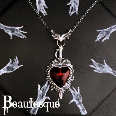 [シルバーペンダント] the Darkside_heart|Beautesque(ビュウテスク)