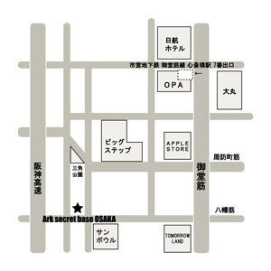 Ark secret base OSAKA 地図