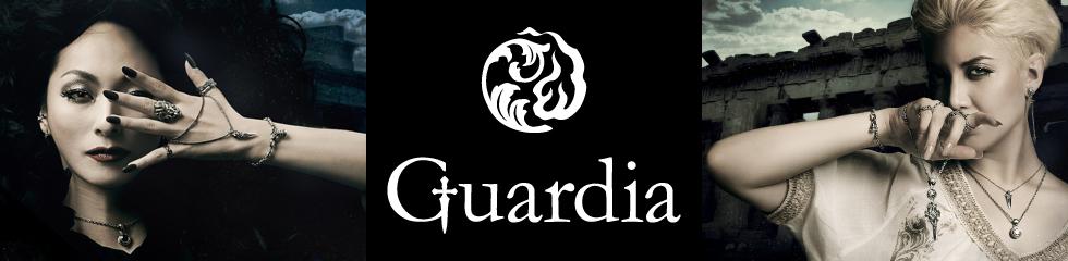 Guardia|ガルディア