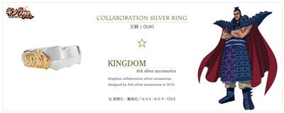 [キングダム グッズ] 王騎モデル シルバーリング|KINGDOM Ark silver accessories [AKGD-0003]